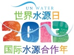 2013 International Year of Freshwater